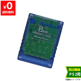 PS2 純正メモリーカード8MB アイランド・ブルー プレステ2 プレイステーション2 PlayStation2 SONY ソニー 周辺機器【中古】