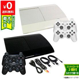 【送料無料】PS3 本体 すぐ遊べるセット CECH-4200B 純正 選べる2色 純正 コントローラー 2個付き プレステ3 PlayStation 3 SONY ゲーム機【中古】