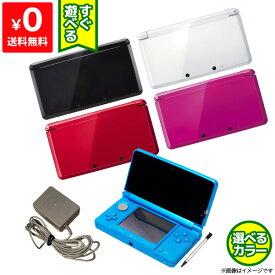 3DS ニンテンドー3DS 本体 すぐ遊べるセット 選べる5色 タッチペン付き 任天堂 【中古】 4902370520514【中古】