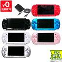【送料無料】PSP 本体 3000 バッテリー 充電 USB ケーブル付き(新品) 選べる 6色【中古】