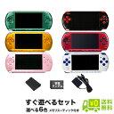 【送料無料】PSP 本体 3000 レアカラー バッテリー メモリースティック Duo (容量ランダム) USB ケーブル付き(新品) …