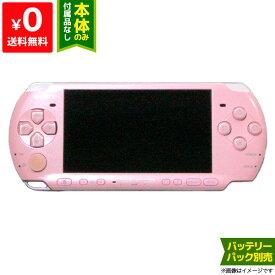 PSP 3000 ブロッサム・ピンク PSP-3000ZP 本体のみ PlayStationPortable SONY ソニー 中古 4948872412667 送料無料 【中古】