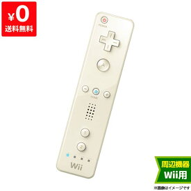 Wiiリモコン (シロ) 任天堂 コントローラー リモコン 【送料無料】4902370515664【中古】