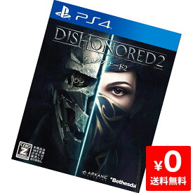PS4 プレステ4 Dishonored 2 CEROレーティング「Z」 - PS4 ソフト ケースあり PlayStation4 SONY ソニー 中古 「CERO区分_Z相当」 4562226431083 送料無料 【中古】
