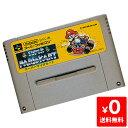スーファミ スーパーファミコン スーパーマリオカート マリオカート ソフトのみ ソフト単品 Nintendo 任天堂 ニンテン…