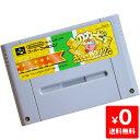 スーファミ スーパーファミコン 星のカービィ スーパーデラックス ソフトのみ ソフト単品 Nintendo 任天堂 ニンテンド…