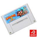 スーファミ スーパーファミコン スーパードンキーコング2 ディクシー&ディディー ソフトのみ ソフト単品 Nintendo 任…