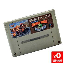 スーファミ スーパーファミコン スーパードンキーコング3 謎のクレミス島 ソフトのみ ソフト単品 Nintendo 任天堂 ニンテンドー 中古 4902370502879 送料無料 【中古】