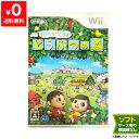 Wii ニンテンドーWii 街へいこうよ どうぶつの森 ケース有り ソフト Nintendo 任天堂 ニンテンドー 中古 490237051724…