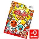 Wii ニンテンドーWii 太鼓の達人Wii ソフト ソフト単品 Nintendo 任天堂 ニンテンドー 中古 4582224496938 送料無料 …