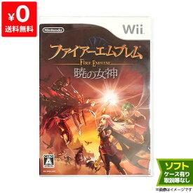 Wii ニンテンドーWii ソフトのみ ファイアーエムブレム 暁の女神 箱取説なし Nintendo 任天堂 4902370515848【中古】