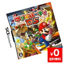 DS ニンテンドーDS マリオパーティDS ソフト Nintendo 任天堂 ニンテンドー 中古 4902370516319 送料無料 【中古】