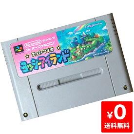 スーファミ スーパーファミコン スーパーマリオ ヨッシーアイランド ソフトのみ ソフト単品 Nintendo 任天堂 ニンテンドー 中古 4902370502312 送料無料 【中古】
