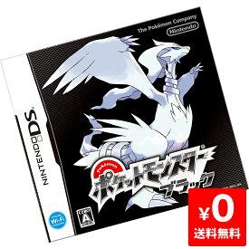 DS ニンテンドーDS ポケットモンスター ブラック ソフト ケースあり Nintendo 任天堂 ニンテンドー 【中古】 4902370518368