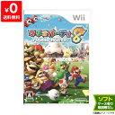 Wii ニンテンドーWii マリオパーティ8 ソフト ケースあり Nintendo 任天堂 ニンテンドー 【中古】 4902370515862 送料…