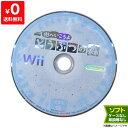 Wii ニンテンドーWii 街へいこうよ どうぶつの森 ソフトのみ 箱取説なし Nintendo 任天堂 4902370517248【中古】