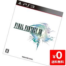 PS3 プレステ3 プレイステーション3 FF13 ファイナルファンタジー13 ファイナルファンタジーXIII ソフト ケースあり PlayStation3 SONY ソニー 4988601006187 送料無料 【中古】