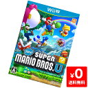WiiU ニンテンドーWiiU New スーパーマリオブラザーズ U ソフトのみ ソフト単品 Nintendo 任天堂 ニンテンドー 【中古】 4902370520187 送料無料