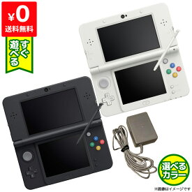 New3DS Newニンテンドー3DS 本体 すぐ遊べるセット 選べる2色 Nintendo 任天堂 ニンテンドー 【中古】 4902370522150
