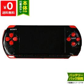 PSP バリューパック ブラック レッド 黒 赤 エディション PSP-3000 本体のみ 本体単品 プレイステーションポータブル SONY ソニー 【中古】 4948872449274 送料無料