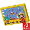 WiiU ニンテンドーWiiU スーパーマリオメーカー ソフト ケースあり Nintendo 任天堂 ニンテンドー 中古 4902370530568…
