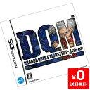 DS ニンテンドーDS ドラゴンクエストモンスターズ ジョーカー ドラクエ モンスターズ ソフトのみ ソフト単品 Nintendo…