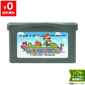 GBA ゲームボーイアドバンス スーパーマリオアドバンス ソフトのみ ソフト単品 Nintendo 任天堂 ニンテンドー 4902370505207 【中古】