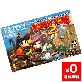 GBA ゲームボーイアドバンス スーパードンキーコング2 ソフトのみ ソフト単品 Nintendo 任天堂 ニンテンドー 【中古】 4902370509229