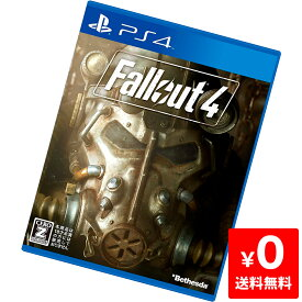 PS4 Fallout 4 【中古】 ソフト プレステ4 PlayStation4 プレイステーション4 【中古】 「CERO区分_Z相当」 4562226430918 送料無料