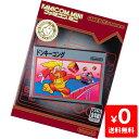 GBA ゲームボーイアドバンス ファミコンミニ ドンキーコング ソフトのみ ソフト単品 Nintendo 任天堂 ニンテンドー 中…