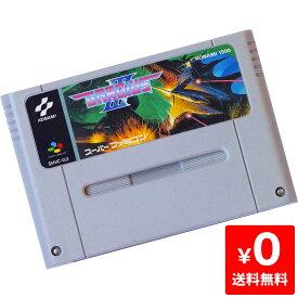 スーファミ スーパーファミコン SFC グラディウス3 ソフトのみ ソフト単品 Nintendo 任天堂 ニンテンドー 4988602564501 【中古】