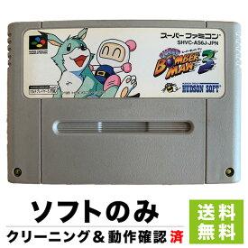 スーファミ スーパーファミコン SFC スーパーボンバーマン3 ボンバーマン3 ソフトのみ ソフト単品 Nintendo 任天堂 ニンテンドー 4988607000752 【中古】