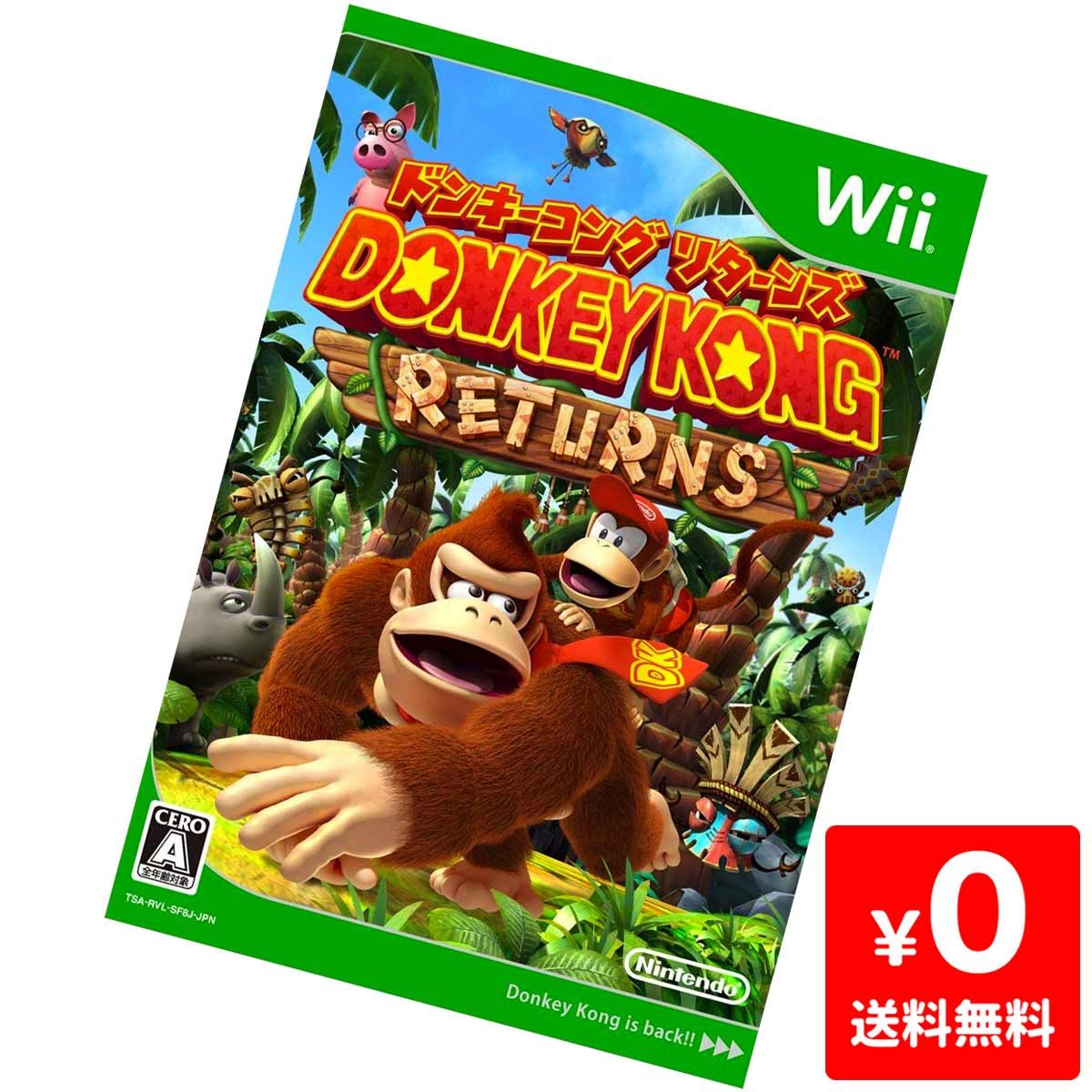 Wii ニンテンドーWii ドンキーコング リターンズ ソフトのみ ソフト単品 Nintendo 任天堂 ニンテンドー 【中古】 4902370518597 送料無料