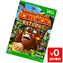 【送料無料】Wii ニンテンドーWii ドンキーコング リターンズ ソフトのみ ソフト単品 Nintendo 任天堂 ニンテンドー …