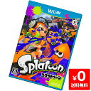 WiiU Splatoon スプラトゥーン Wii U ソフト ケースあり Nintendo 任天堂 ニンテンドー 【中古】 4902370529098 送料…