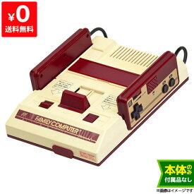 FC ファミコン ファミリーコンピュータ 本体のみ レトロゲーム Nintendo 任天堂 ニンテンドー 4902370831016 【中古】