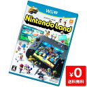 WiiU Nintendo Land ソフト ケースあり Nintendo 任天堂 ニンテンドー 中古 4902370520170 送料無料 【中古】