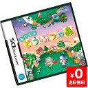 DS おいでよ どうぶつの森 ソフト ニンテンドー 任天堂 Nintendo 【中古】 4902370512656 送料無料