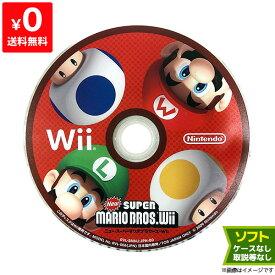 Wii ウィー New スーパーマリオブラザーズ ソフトのみ ニンテンドー 任天堂 Nintendo 【中古】 4902370518078 送料無料