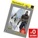 PS2 バイオハザード4 PlayStation 2 the Best ソフト プレステ2 PlayStation2 プレイステーション2 中古 497621902627…