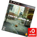 PS3 TOKYO JUNGLE トーキョージャングル ソフト プレステ3 プレイステーション3 PlayStation3 SONY 中古 494887273069…