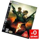 PS3 バイオハザード5 ソフト プレステ3 プレイステーション3 PlayStation3 SONY 【中古】 4976219028615 送料無料