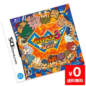 DS イナズマイレブン3 世界への挑戦!! ボンバー ソフト ニンテンドー 任天堂 Nintendo 中古 4571237660191 送料無料 【中古】