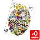 Wii ウィー ワリオランドシェイク ソフト ニンテンドー 任天堂 NINTENDO 中古 4902370516708 送料無料 【中古】