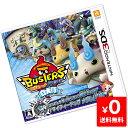 3DS 妖怪ウォッチバスターズ 白犬隊 ソフトのみ ニンテンドー 任天堂 NINTENDO 4571237660672 【中古】