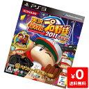 PS3 実況パワフルプロ野球2011決定版 ソフト ケース 【中古】 4988602161274