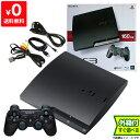 PS3 プレステ3 PlayStation 3 (160GB) チャコール・ブラック (CECH-3000A) SONY ゲーム機 すぐ遊べるセット 完品 4948…