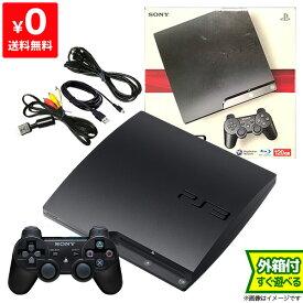PS3 プレステ3 PlayStation 3 (120GB) チャコール・ブラック (CECH-2000A) SONY ゲーム機 すぐ遊べるセット 完品 4948872412209 【中古】