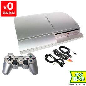 PS3 プレステ3 PLAYSTATION 3(40GB) サテン・シルバー SONY ゲーム機 すぐ遊べるセット 4948872411745 【中古】