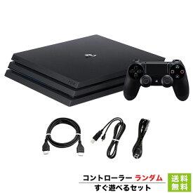 PS4 Pro ジェット・ブラック 1TB (CUH-7000BB01) 本体 すぐ遊べるセット 純正 コントローラー ランダム【中古】